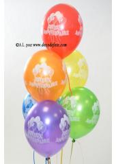 6 ballons Joyeux Anniversaire multicolore nacré