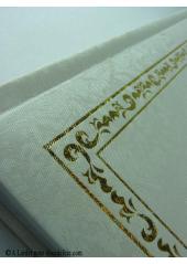 1 Livre d'or romance