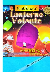 1 lanterne volante turquoise