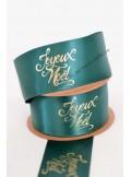10m Ruban  JOYEUX NOEL vert et or