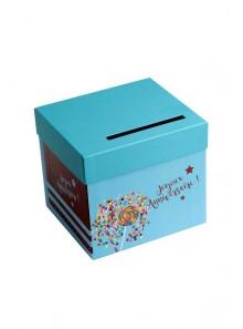 1 Urne tirelire ANNIVERSAIRE bonbons turquoise