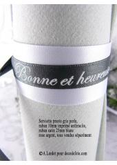 10m Ruban 10mm satin BONNE ET HEUREUSE ANNEE gris anthracite